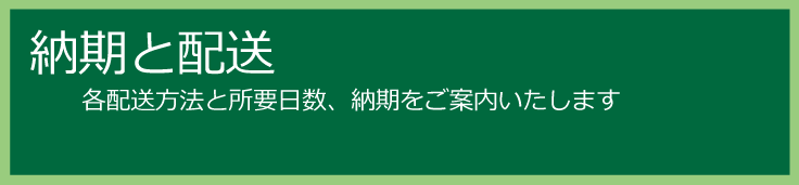 大阪の激安名刺印刷の納期と配送方法